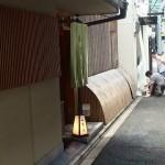 京都「山玄茶」