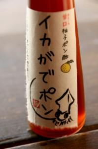 柚子ポン酢醤油(イカがでポン)
