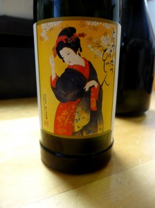 JAL国際線の日本酒ラインナップにも載っている東洋美人「純米吟醸」