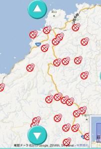道路規制map2